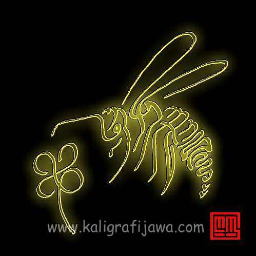 Kaligrafi Jawa Bentuk Hewan Kaligrafi Jawa