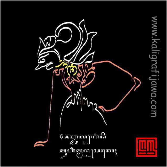 Kaligrafi Jawa